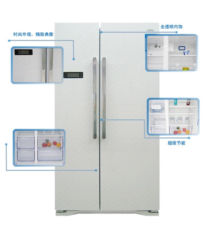 容声冰箱bcd-563wy-c-y34